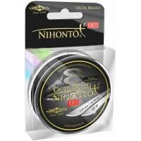 Plecionka Nihonto Octa Braid 10m 0,16mm black Mikado